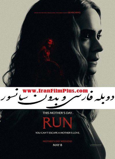فیلم دوبله: فرار 2020 Run