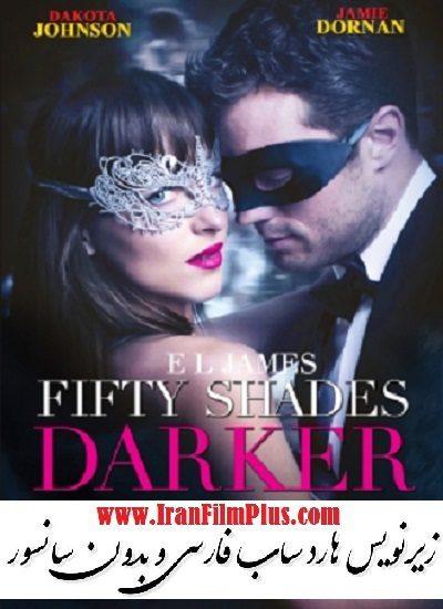 فیلم زیرنویس فارسی: پنجاه طیف تاریک تر 2017 Fifty Shades Darker