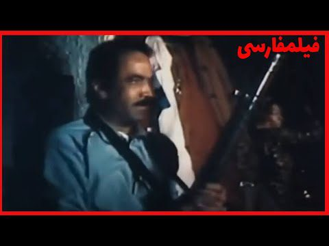 تقابل دیدنی  ناصر ملک مطیعی و سعید راد در فیلم برزخی ها😍🎬