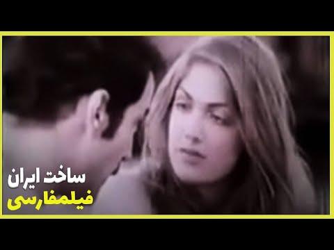👍Filme Farsi  Saakhte IRAN | فیلم فارسی ساخت ایران| سعید راد و کندی برگن 👍