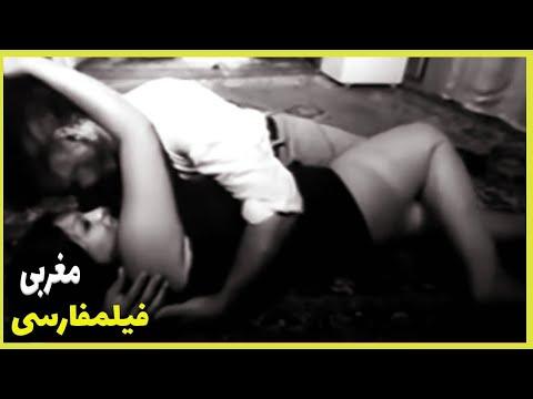 👍 Filme Farsi Maghrebi  |  فیلم فارسی مغربی |  شهناز تهرانی، منوچهر وثوق 👍