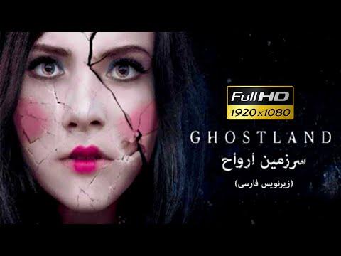 Film doble farsi HD 2020 فیلم خارجی ترسناک ''سرزمین ارواح'' | بدون سانسور