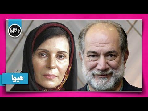 Film Irani Hiva   فیلم ایرانی هیوا