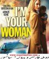 فیلم خارجی 2020 من زن تو هستم