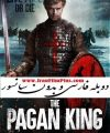 پادشاه پاگان 2018 The Pagan King