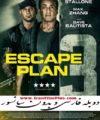 ایران فیلم دوبله