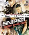 فیلم دوبله تک تیرانداز شبح تیرانداز Sniper: Ghost Shooter