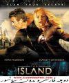 دانلود فیلم اکشن دوبله The Island
