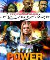 فیلم جدید خارجی